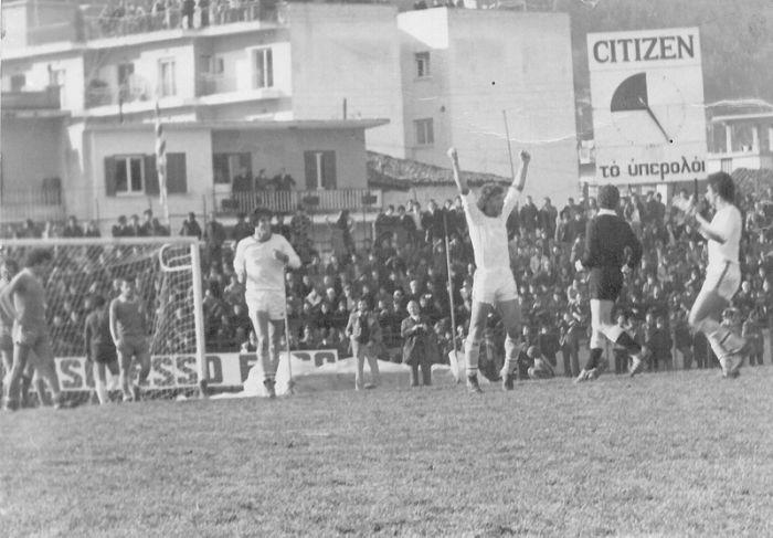 1977_78_pas