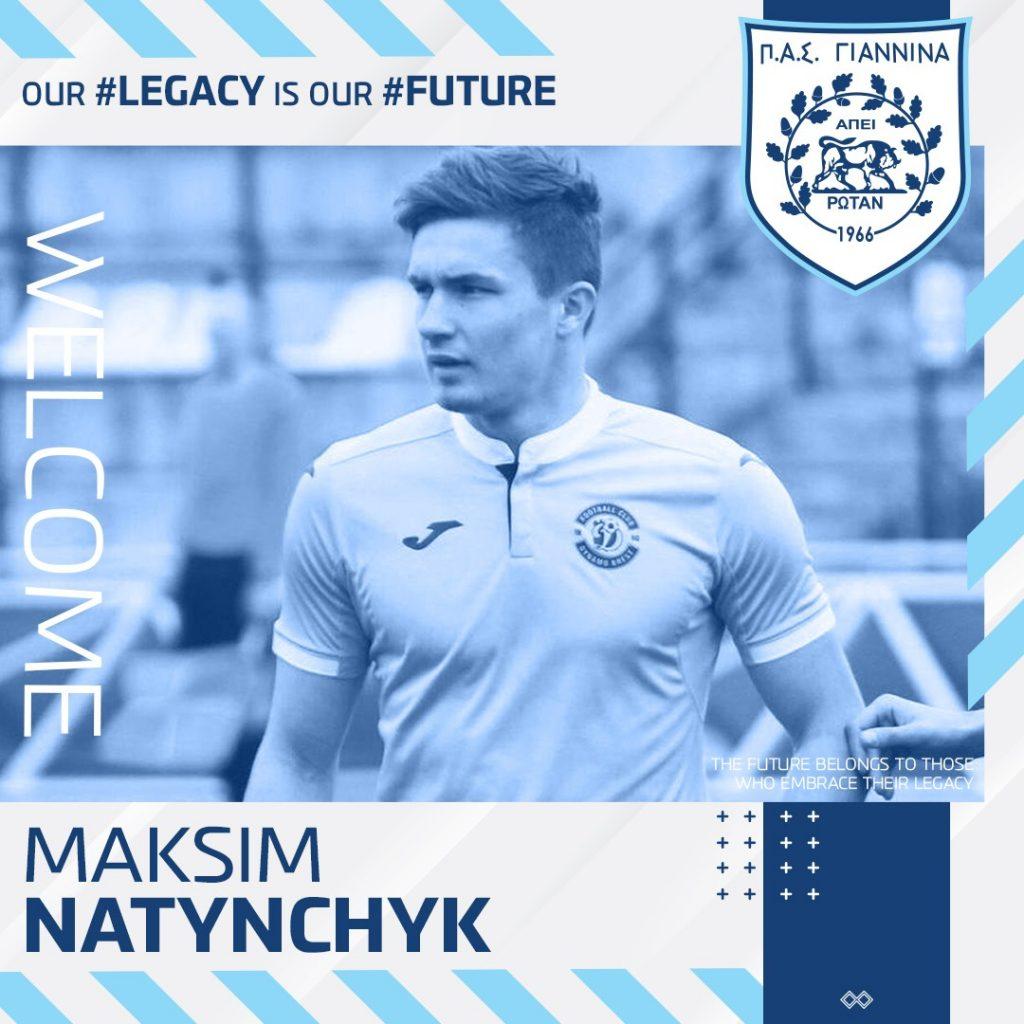 Welcome Maksim