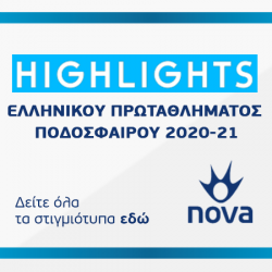 highlights-450x450