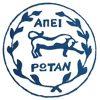 Λογότυπο ΠΑΣ ΓΙΑΝΝΙΝΑ 1966