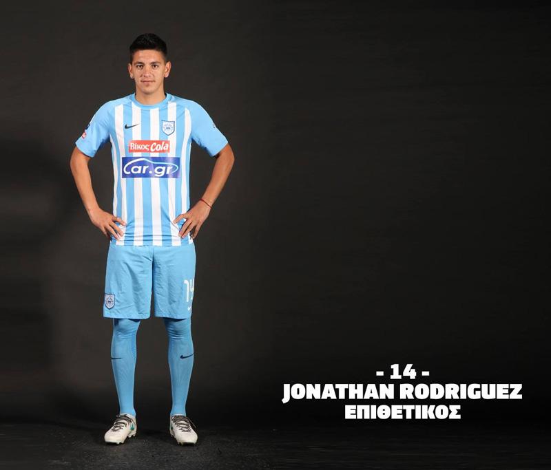 Διακοπή συνεργασίας με Jonathan Rodriguez.