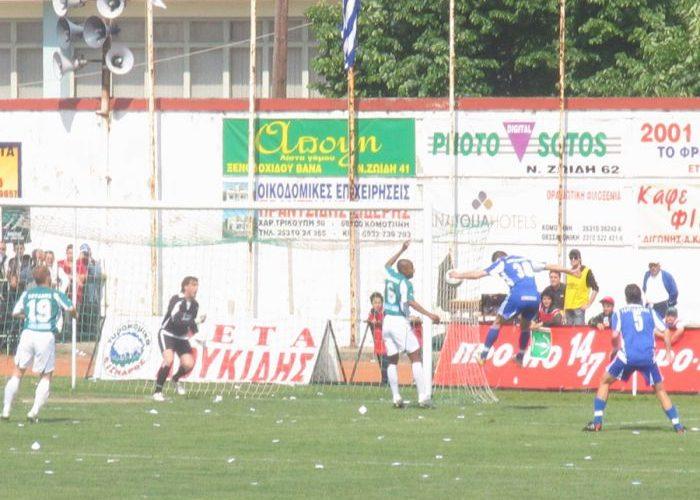 2004_05artaa