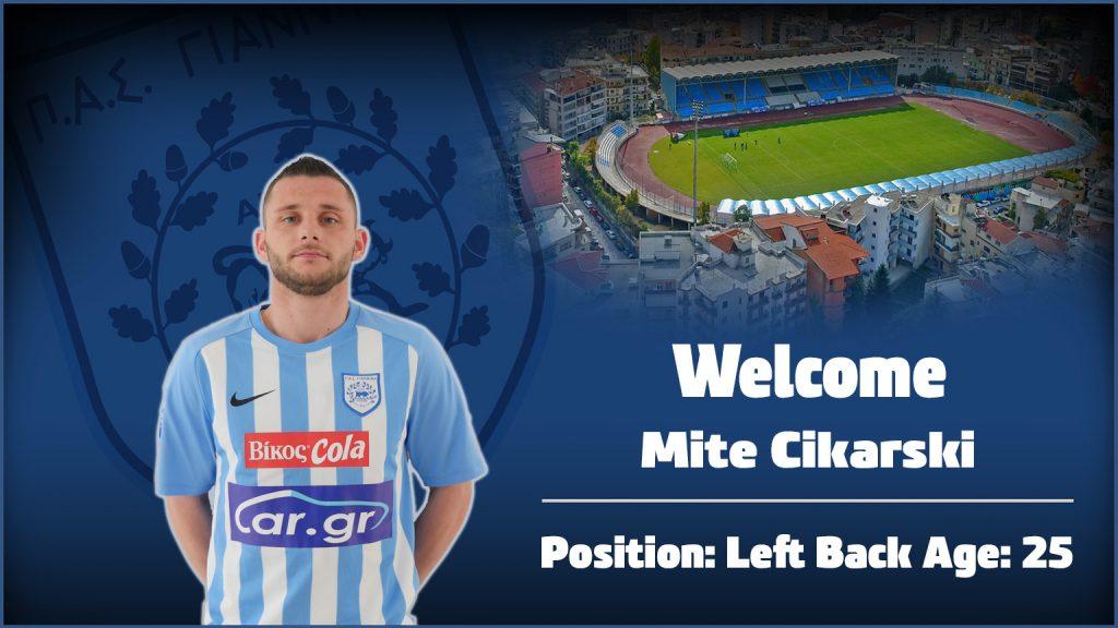 Καλώς ήρθες στην οικογένεια Mite Cikarski