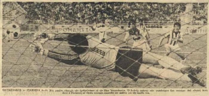 olympiakos_pas1981