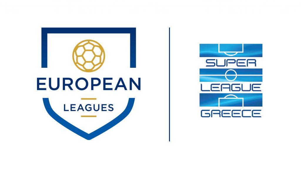 """""""Ευρωπαϊκές Λίγκες"""": Η νέα ονομασία και εταιρική ταυτότητα της EPFL"""