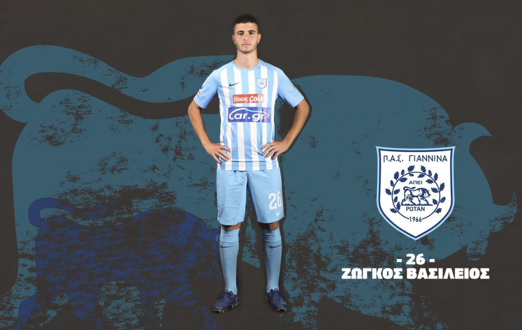 Δανεικός στην U.S. Alessandria Calcio 1912 ο Ζώγκος