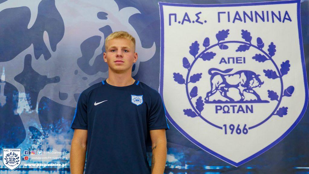 Καλώς Ήρθες Vladyslav Naumets