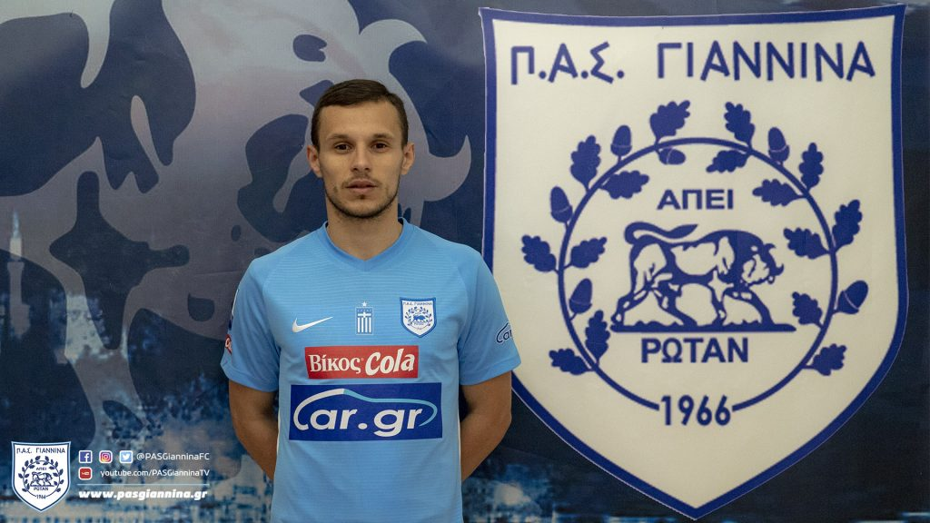 Καλώς ήρθες Dušan Pantelić